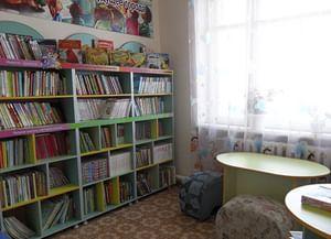 Модельная библиотека-филиал № 7 г. Сибай