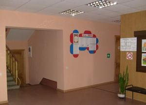 Рамонская районная детская библиотека