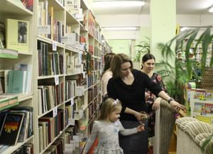 Центральная детско-юношеская библиотека г. Воркута