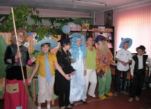 Красноярская центральная детская библиотека