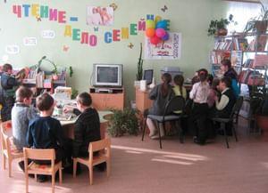 Калтасинская детская модельная библиотека-филиал