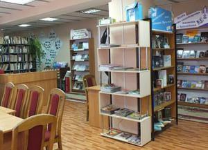 Центральная районная библиотека с. Ермекеево