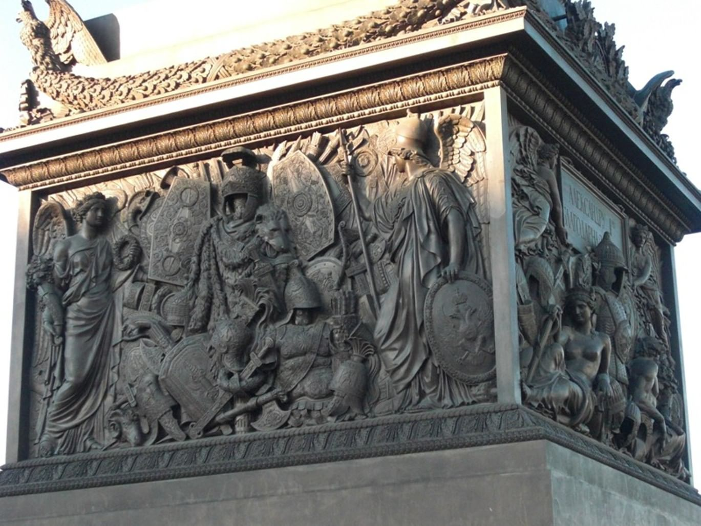 колонна7