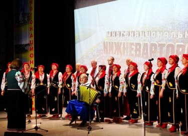 Праздник «День украинской культуры»