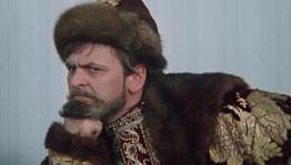 Иван Грозный, Ипполит, Стива Облонский