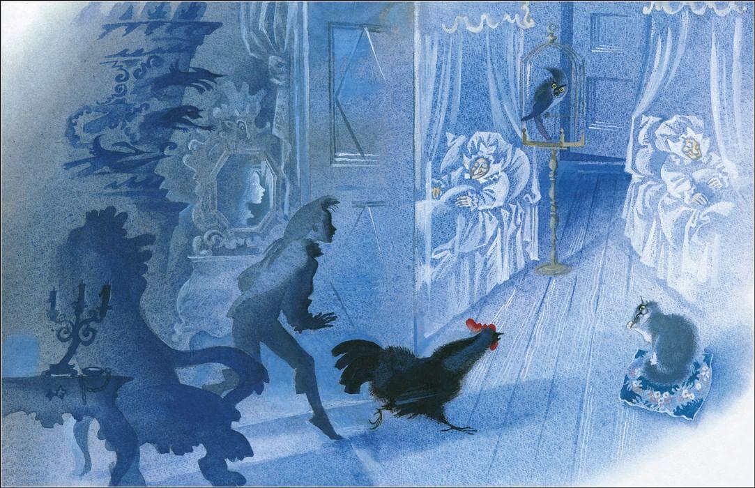 иллюстрации к повести черная курица или подземные жители