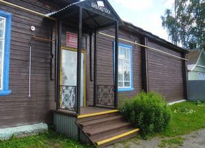 Сынтульская поселковая библиотека