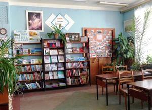 Коротоякская сельская библиотека