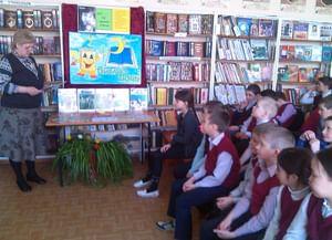 Новосарбайская сельская библиотека