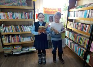 Борисоглебская городская библиотека № 4