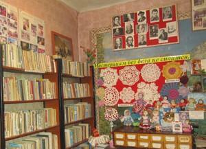Марченковская сельская библиотека