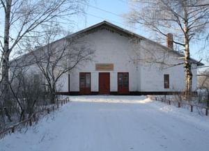 Кривская сельская библиотека