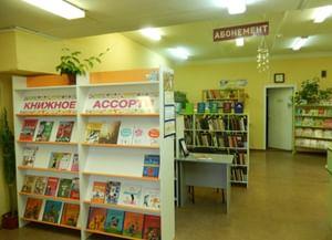 Варавинская детская библиотека № 11
