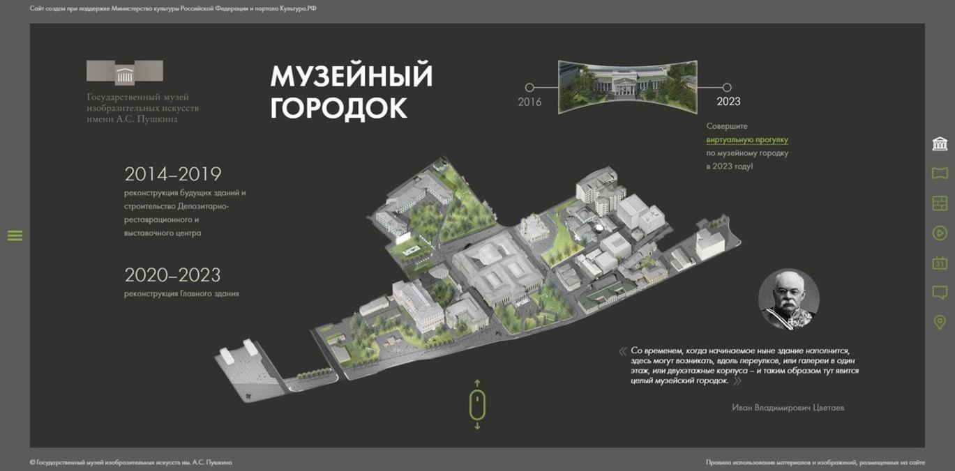 Пресс-брифинг «Музей нашего времени: виртуальные технологии делают искусство доступным». Фотография: mkrf.ru