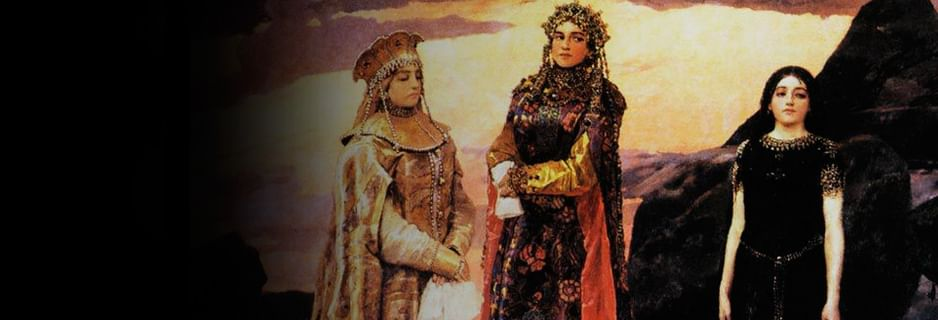 Виктор Васнецов. «Три царевны»