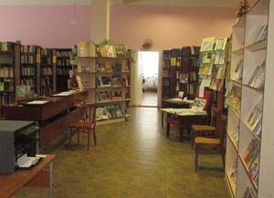 Мурыгинская поселковая библиотека
