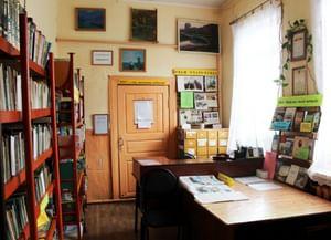 Новоживотинновская библиотека-филиал