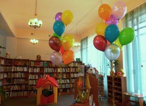 Детская библиотека г. Гатчина