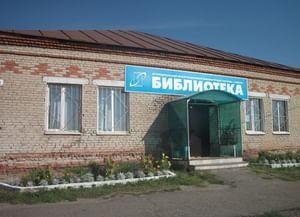 Муниципальная библиотека «Русь»