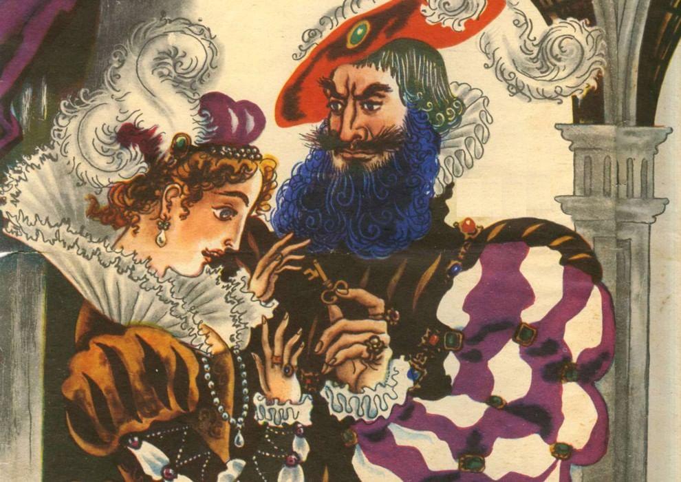 Синяя борода сказка картинки