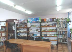 Рятамакская сельская библиотека
