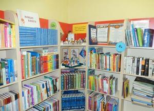 Исакогорская детская библиотека № 15
