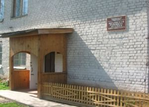 Юрьянская районная детская библиотека