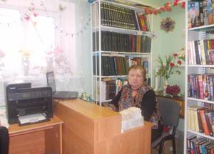 Библиотека с. Костенки