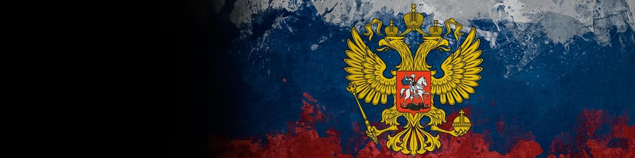 Российский гимн. Зеркала эпохи