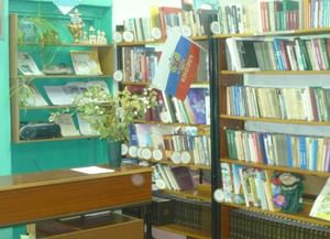 Загарская сельская библиотека-филиал