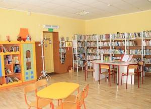 Библиотека-филиал № 15 п. Красное