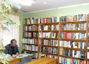 Привокзальная библиотека № 4