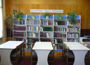 Библиотека № 18 Северного округа