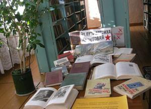 Индычанская сельская библиотека