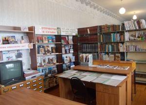 Трубетчинская сельская библиотека филиал № 1