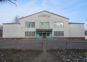 Урывская сельская библиотека