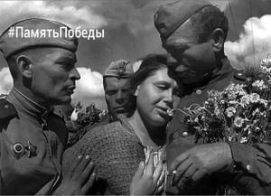 Стартовала Всероссийская акция «Память Победы»