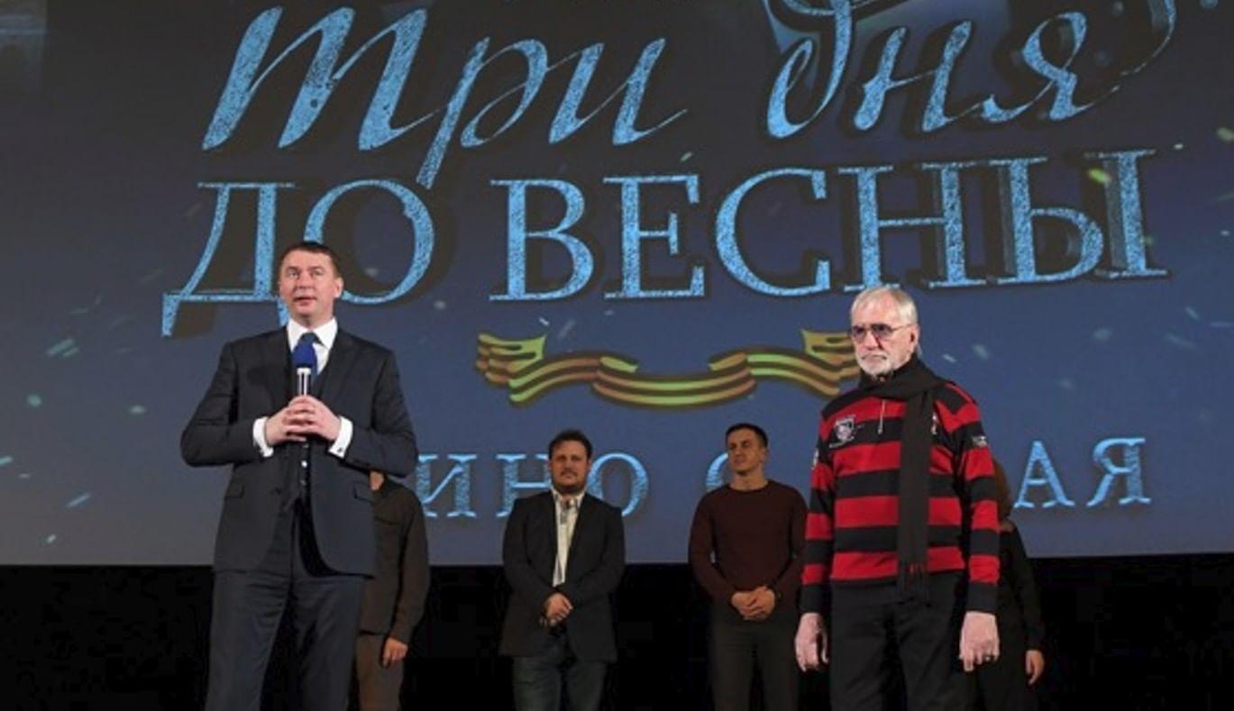 Эдуард Пичугин. Генеральный директор киностудии «Ленфильм».