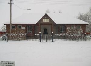 Кусимовский музей боевой и трудовой славы