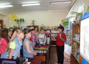 Коротоякская детская библиотека