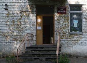 Малостуденецкая сельская библиотека