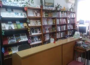 Центральная библиотека с. Красногвардейское