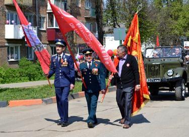 Празднование 72-й годовщины Великой Победы