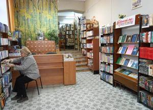 Библиотека-филиал № 13 г. Иваново