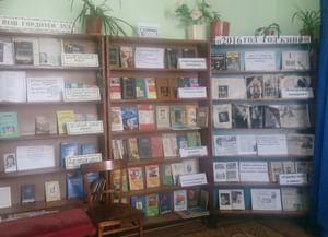 Джамбичийская сельская библиотека-филиал № 5