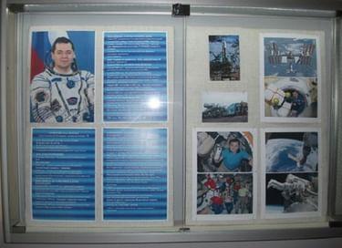 Экспозиция «Космонавт-испытатель»