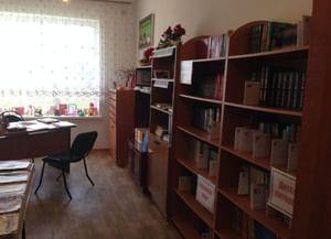 Библиотека-филиал № 7 с. Валерик