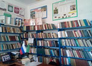 Зебир-Юртовская библиотека