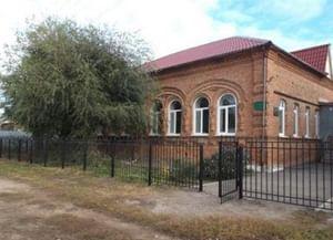 Бобровская сельская библиотека
