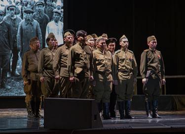 Концерт «Урок мужества»